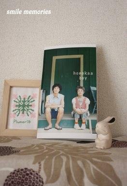 Honokaa_boy