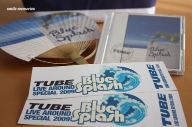 Tube_4