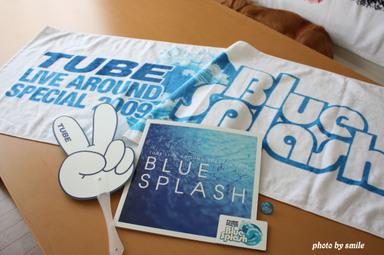 Blue_splash